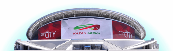 arena-1