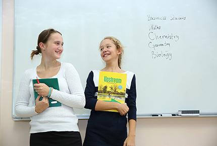 Языковая школа Инфинити Скул предлагает курсы английского языка для детей