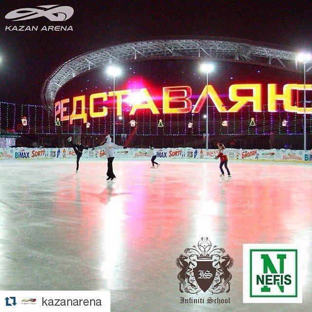 31 января - День английского языка на Стадионе Казань Арена